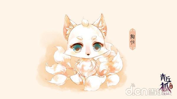 狐狸q版形象曝光《青丘狐传说》手游即将登录微信表情