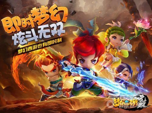 梦幻西游无双版巨魔王装备选择推荐攻略图片